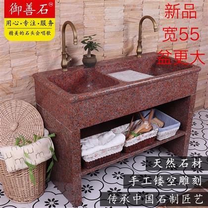 大理石洗衣池带搓板阳台洗衣盆原石材洗衣槽室外一体式双水池包邮