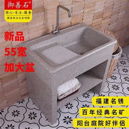 石材大号洗衣池阳台带搓衣板洗衣槽户外大理石洗衣台洗漱水盆精品
