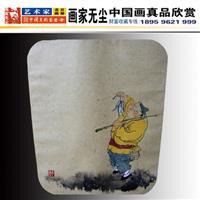 渔(一套四幅 共两万元)