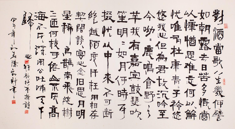 短歌行古诗原文_曹操-短歌行视频_车视网