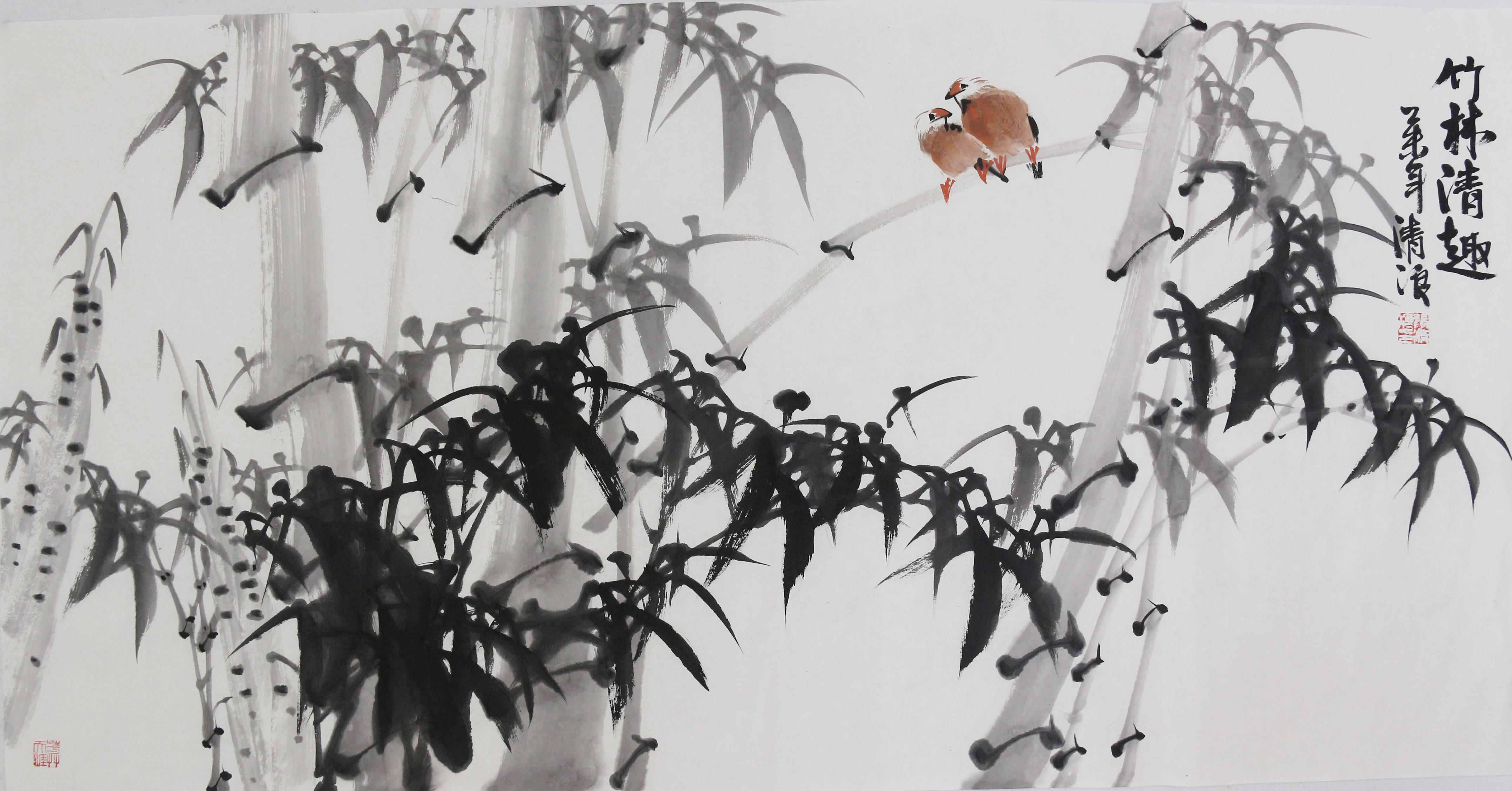 中国书画 国画 水墨画 > 竹林清趣(横)   编号:p06850 类别:水墨画