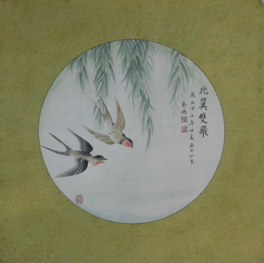 户广生国画扇面,名家书画纯手绘字画精品