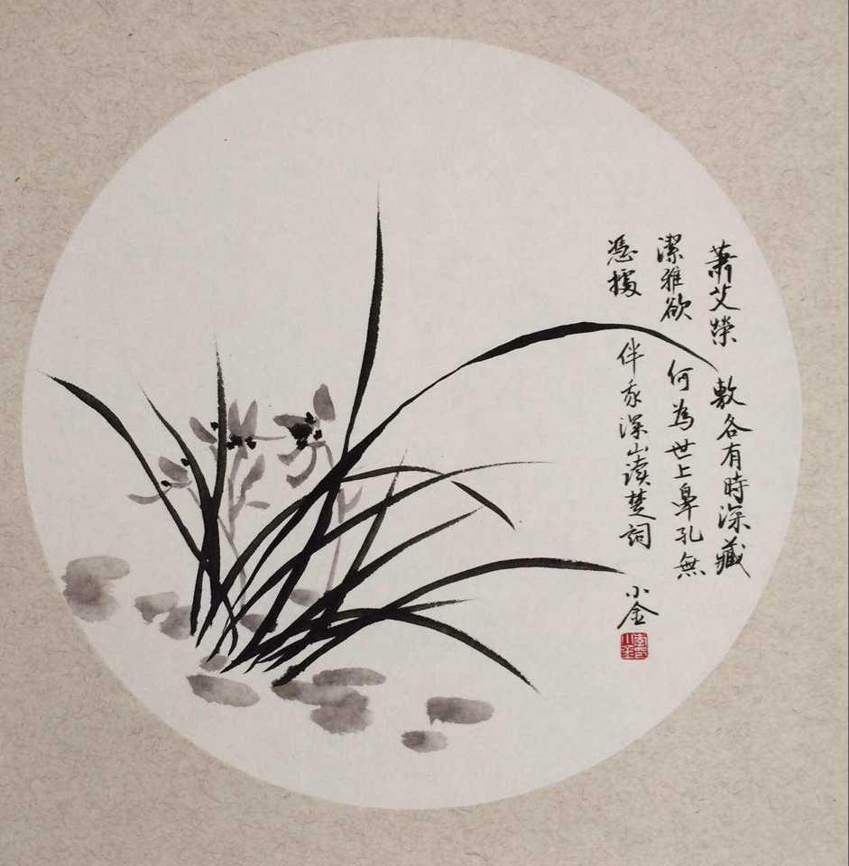 中国书画 国画 花鸟画