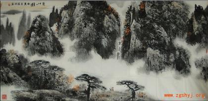 张羽国画 1