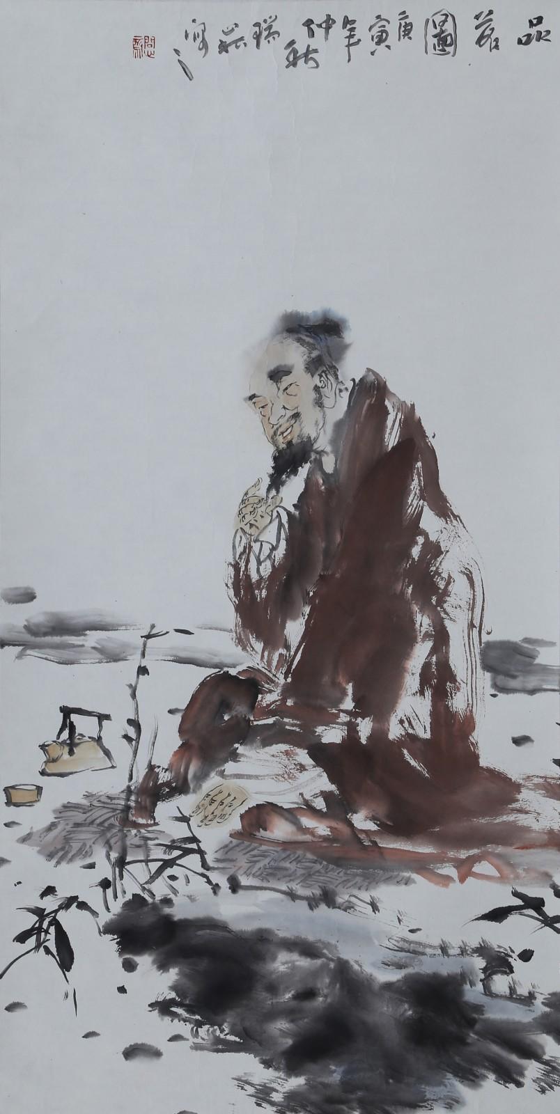 中国书画 国画 名家画 > 品茗图
