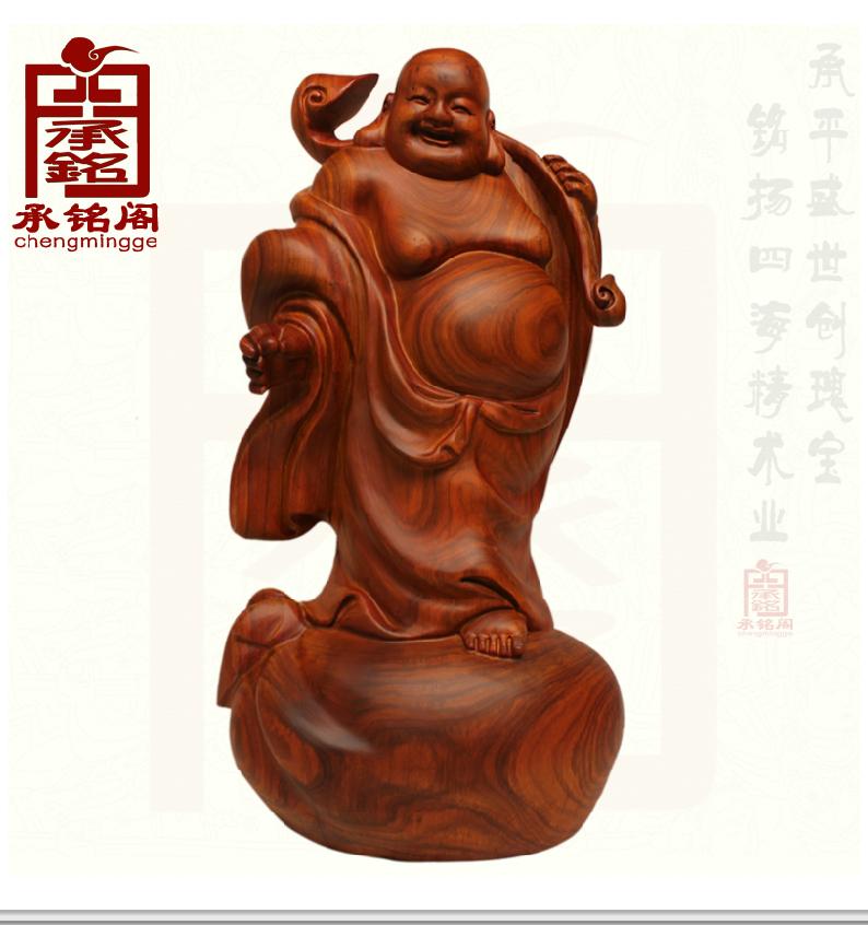 送宝佛刺猬紫檀雕工艺品红木弥勒佛