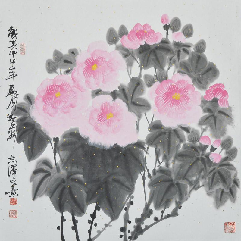 中国书画 国画 花鸟画 > 《芙蓉花》