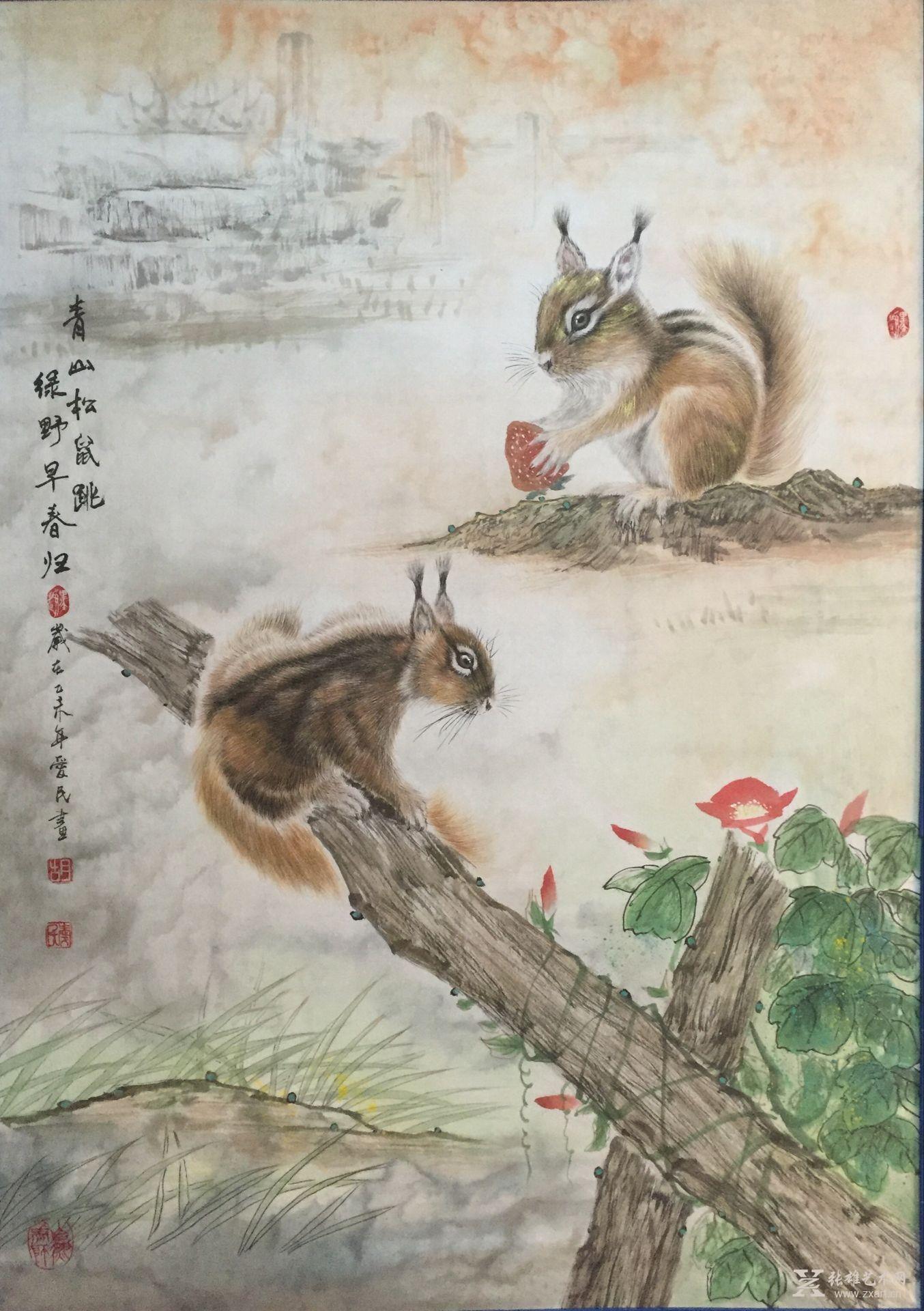 中国书画 国画 工笔画 > 青山松鼠跳 绿野早春归   商品详细商品评价