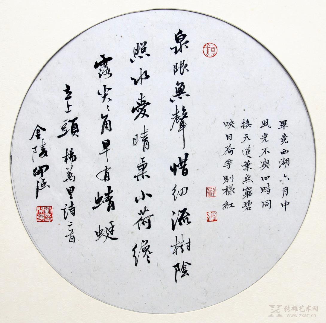 2017字体设计简笔画